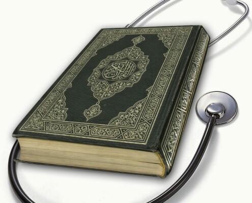 Quran-and-ph-1024x1024